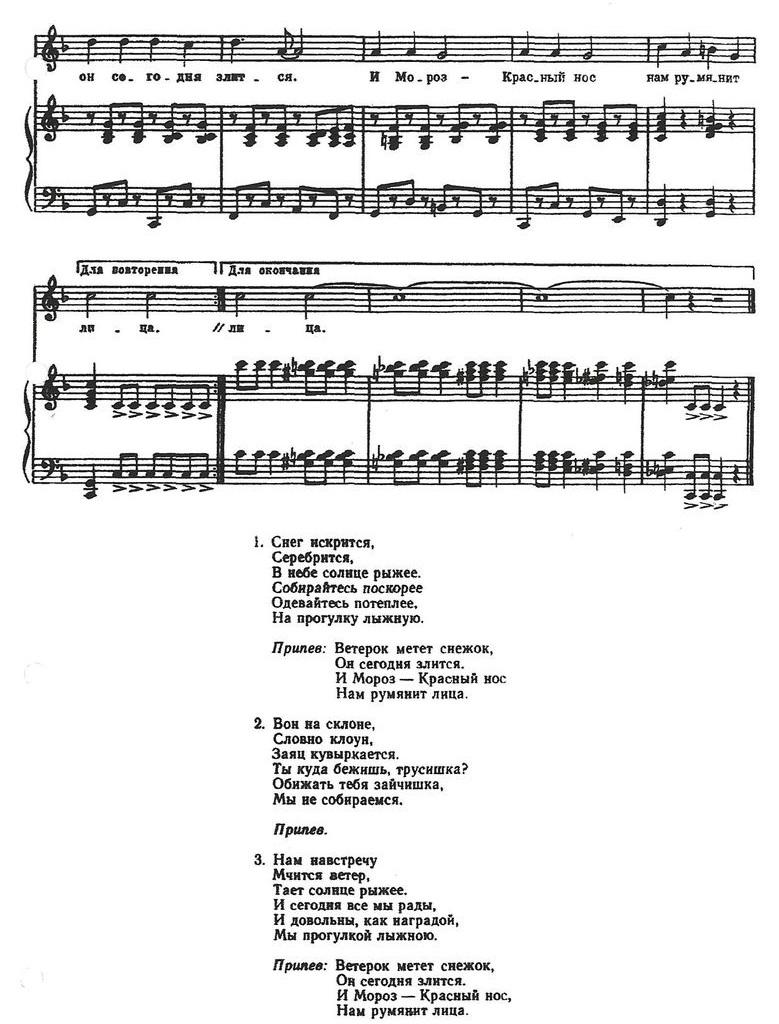 ноты новогодних песен для детей22.1