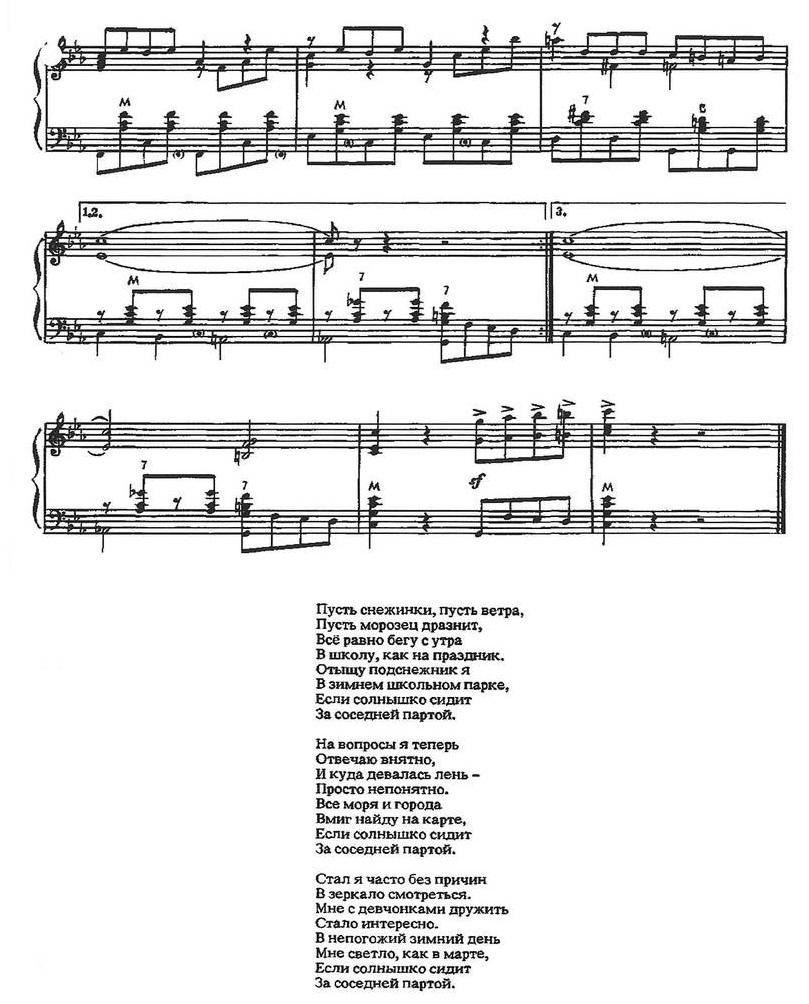 ноты новогодних песен35.2
