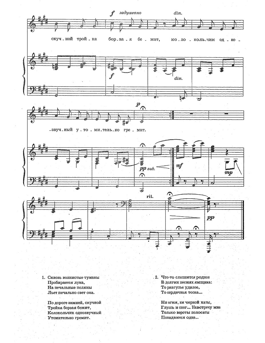 ноты песен для детей и подростков29