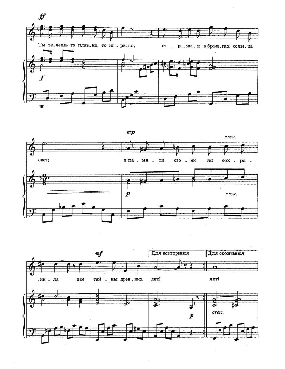 ноты песен для детей и подростков35