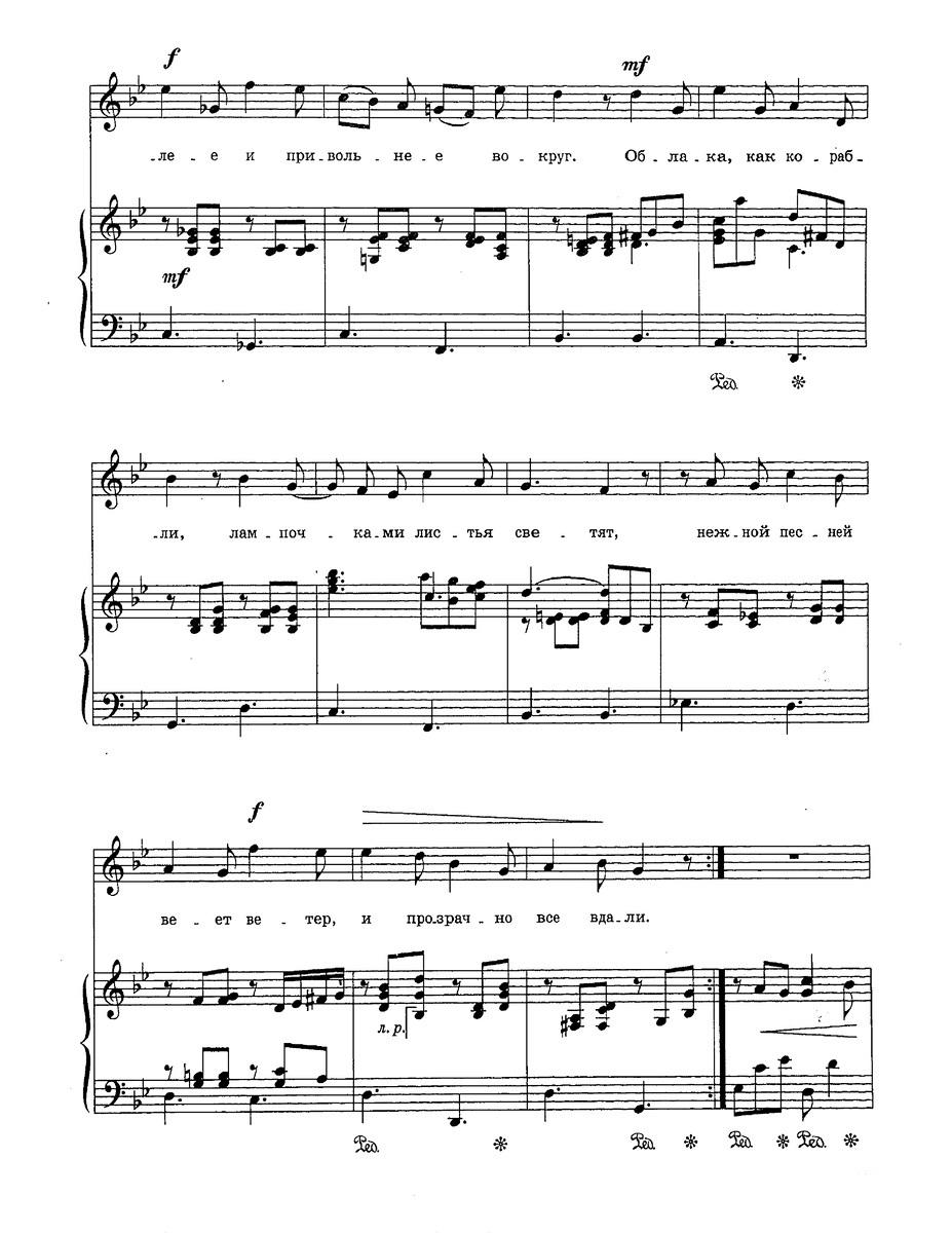 ноты песен для детей и подростков41