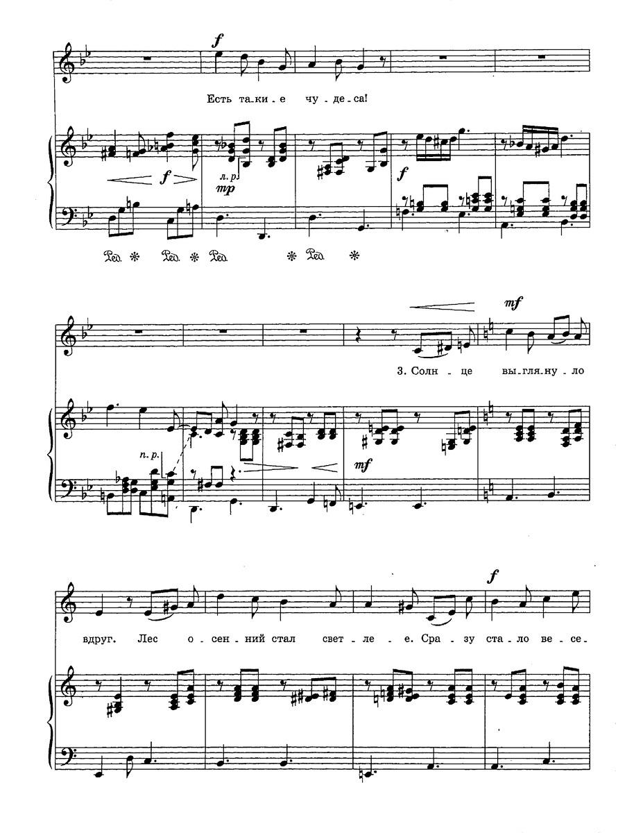 ноты песен для детей и подростков42