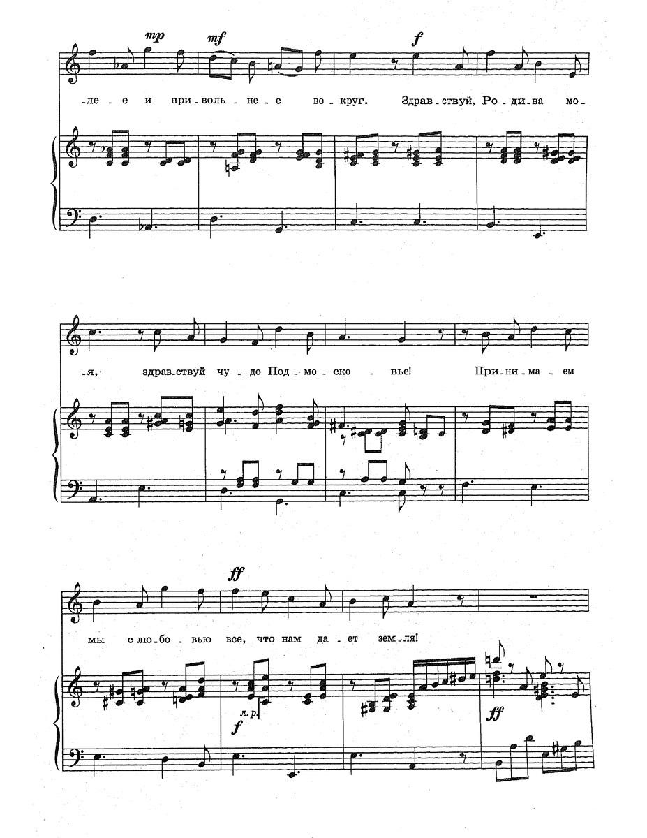 ноты песен для детей и подростков43