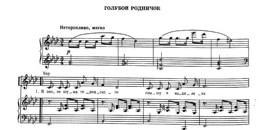 Дубравин Детские хоры-018