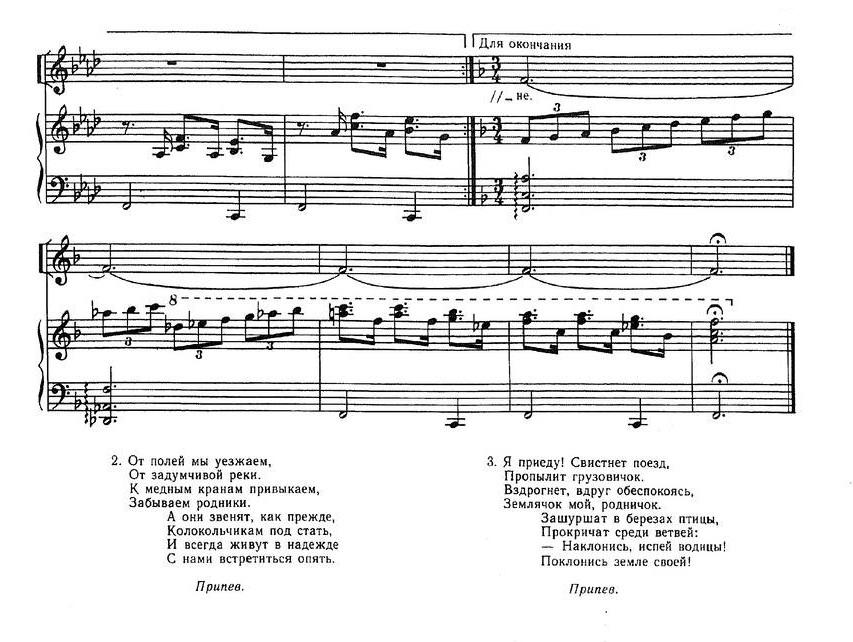 Дубравин Детские хоры-021
