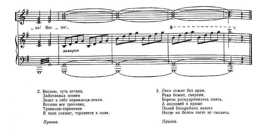 Дубравин Детские хоры-034.0