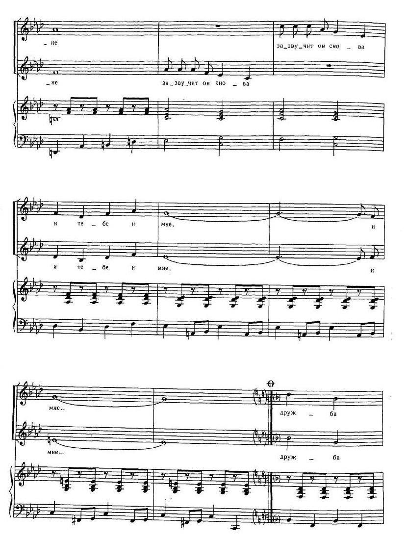 Дубравин Детские хоры-042