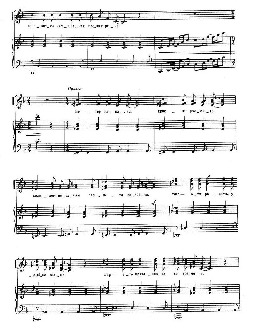 Дубравин Детские хоры-053