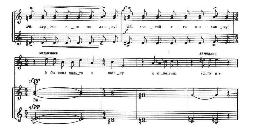Дубравин Детские хоры-062.0