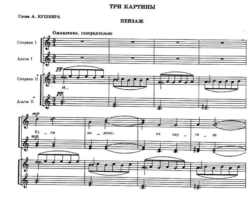 Дубравин Детские хоры-062
