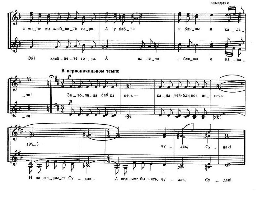 Дубравин Детские хоры-068.0