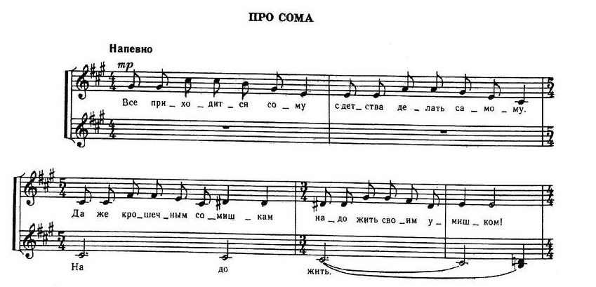 Дубравин Детские хоры-068