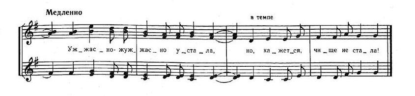 Дубравин Детские хоры-073.0