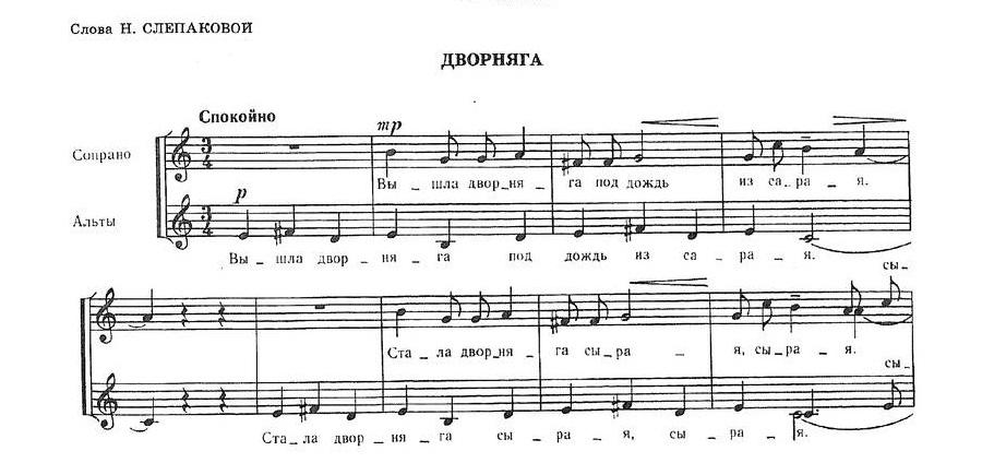 Дубравин Детские хоры-075