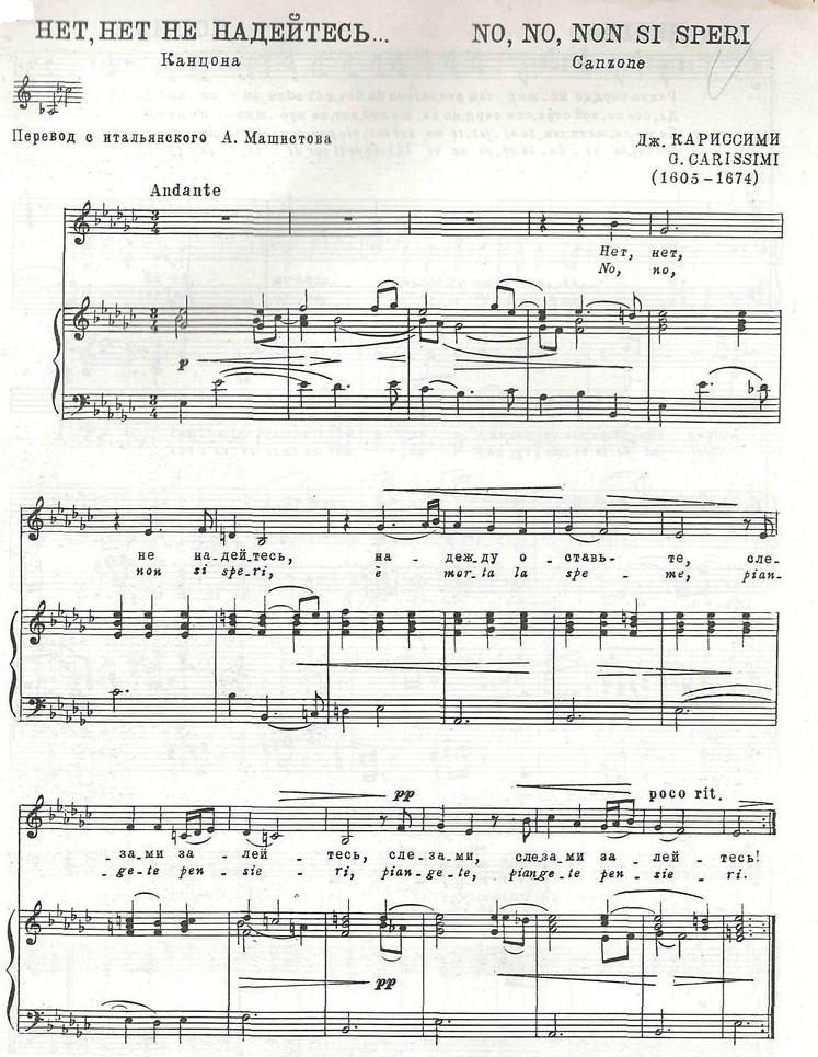 арии зарубежных композиторов9.0
