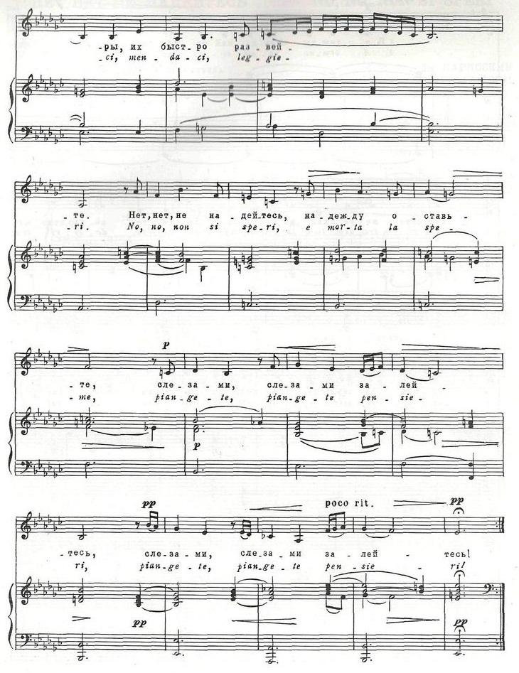 арии зарубежных композиторов9.2