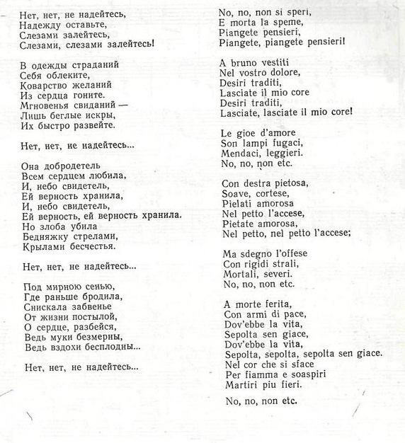 арии зарубежных композиторов9.4
