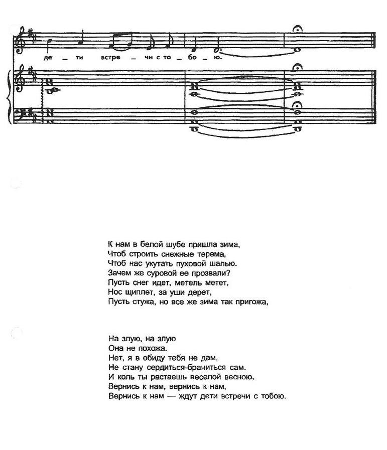ноты новогодних песен для детей5.5