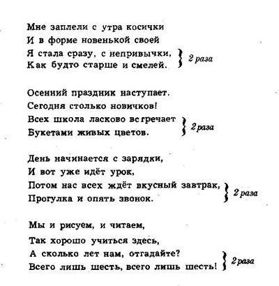 песни для детей в сопровождении фортепиано15.0