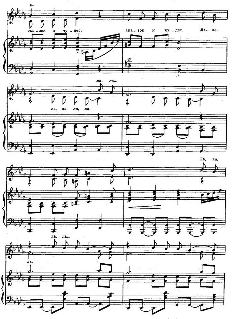 песни для детей в сопровождении фортепиано23