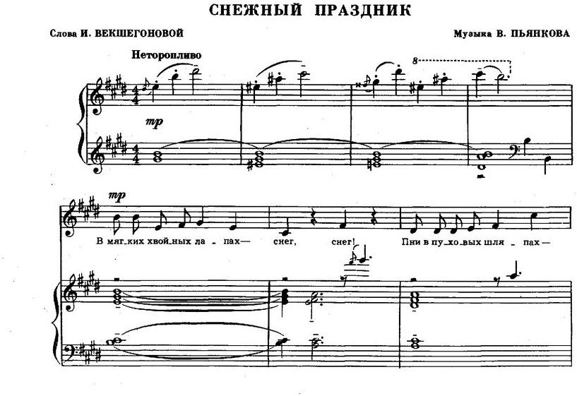 песни для детей в сопровождении фортепиано24
