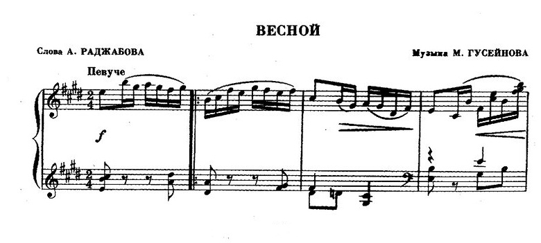 песни для детей в сопровождении фортепиано38