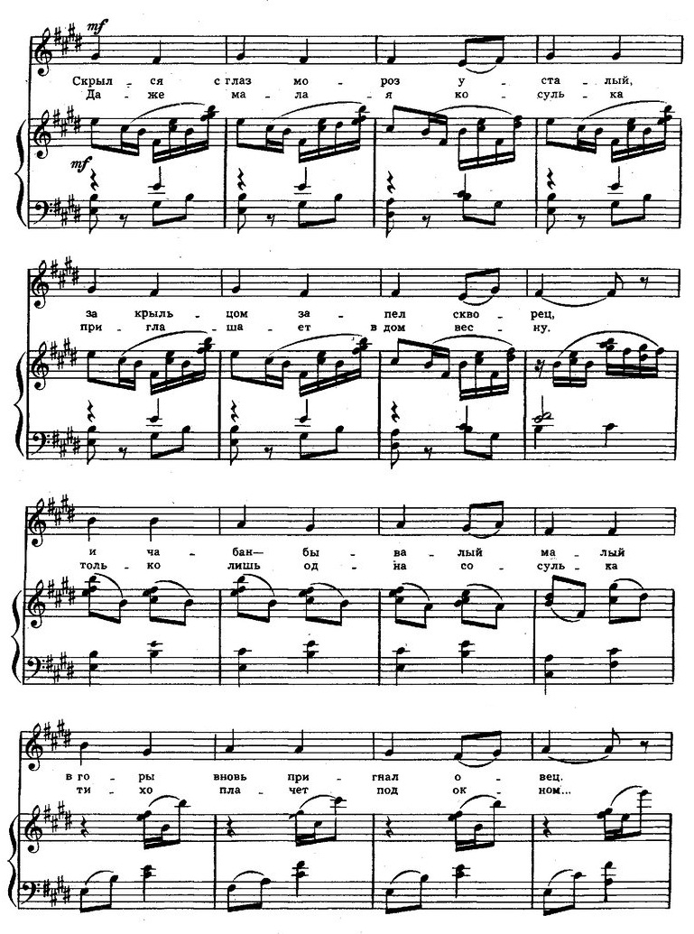 песни для детей в сопровождении фортепиано39