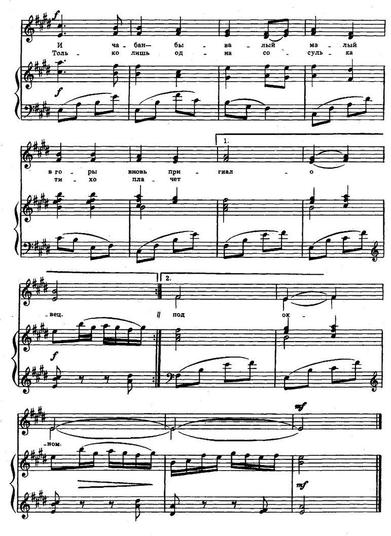 песни для детей в сопровождении фортепиано40
