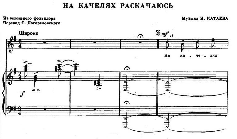 песни для детей в сопровождении фортепиано47
