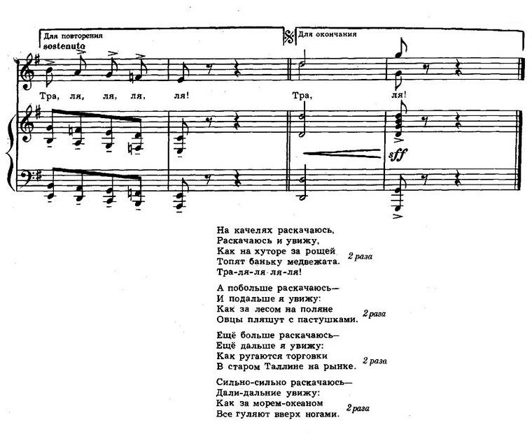 песни для детей в сопровождении фортепиано49.0