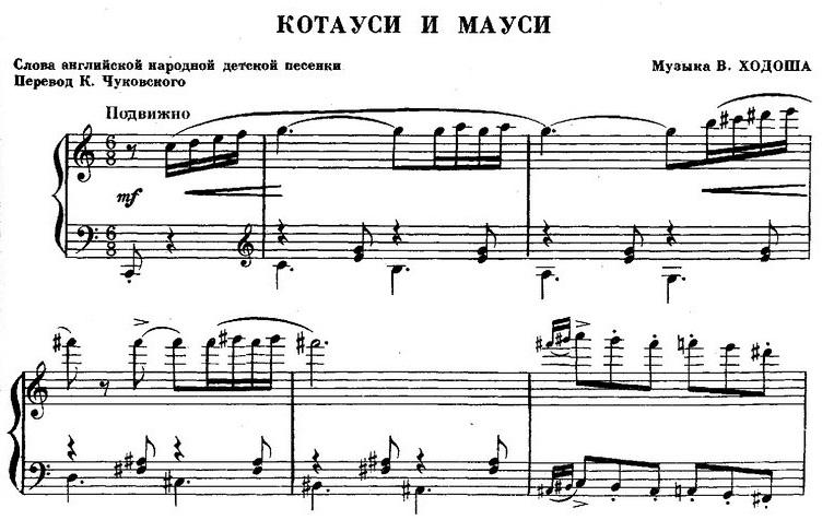 песни для детей в сопровождении фортепиано51