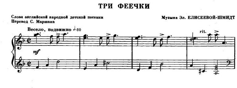 песни для детей в сопровождении фортепиано56