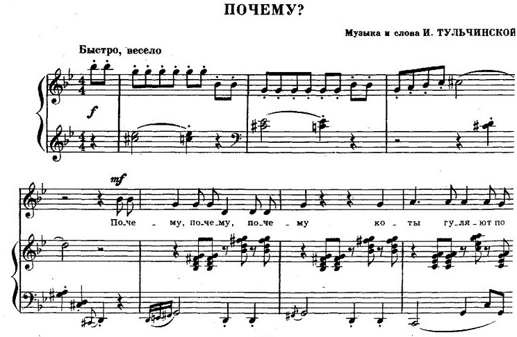 песни для детей в сопровождении фортепиано58