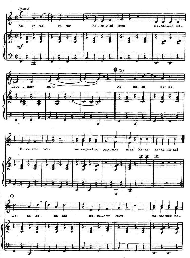 песни для детей в сопровождении фортепиано63