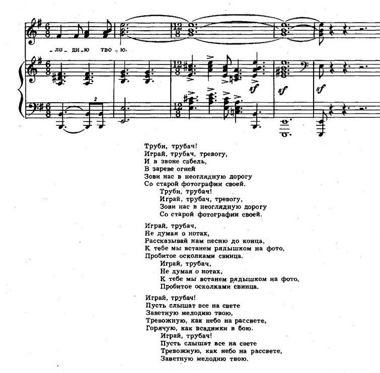песни для детей в сопровождении фортепиано8
