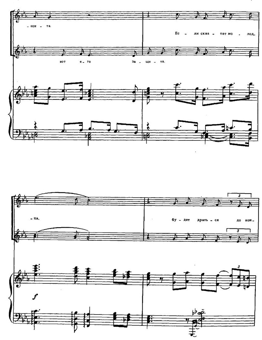Для детских и юношеских хоров119