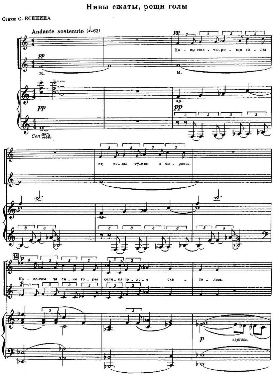 Для детских и юношеских хоров16