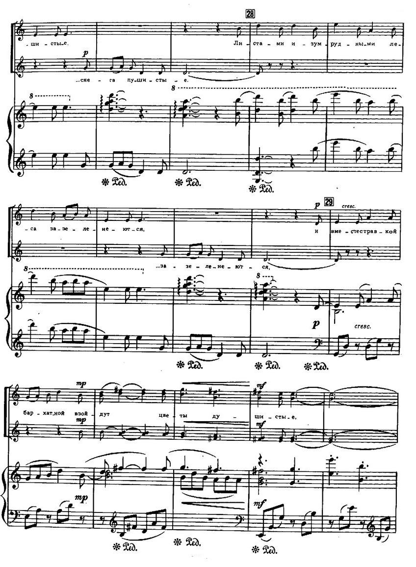 Для детских и юношеских хоров26