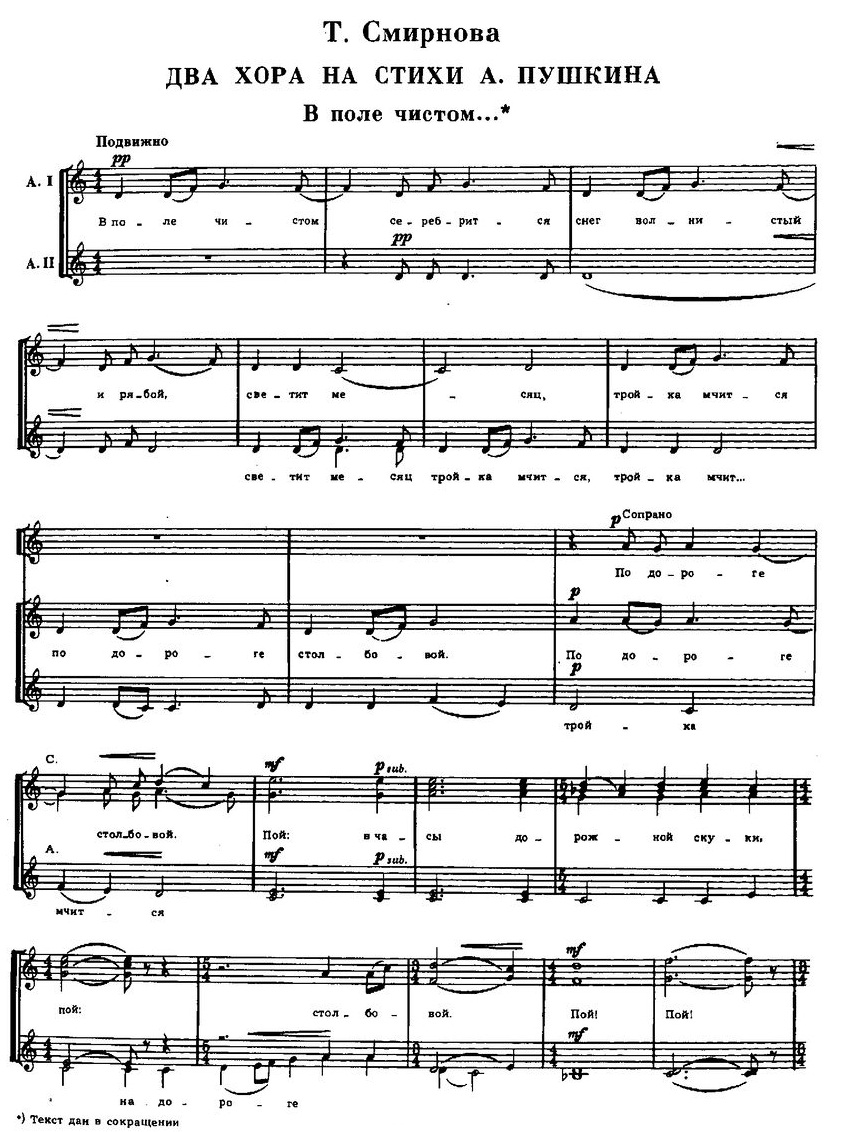 песни белорусских соловьев смотреть и слушать