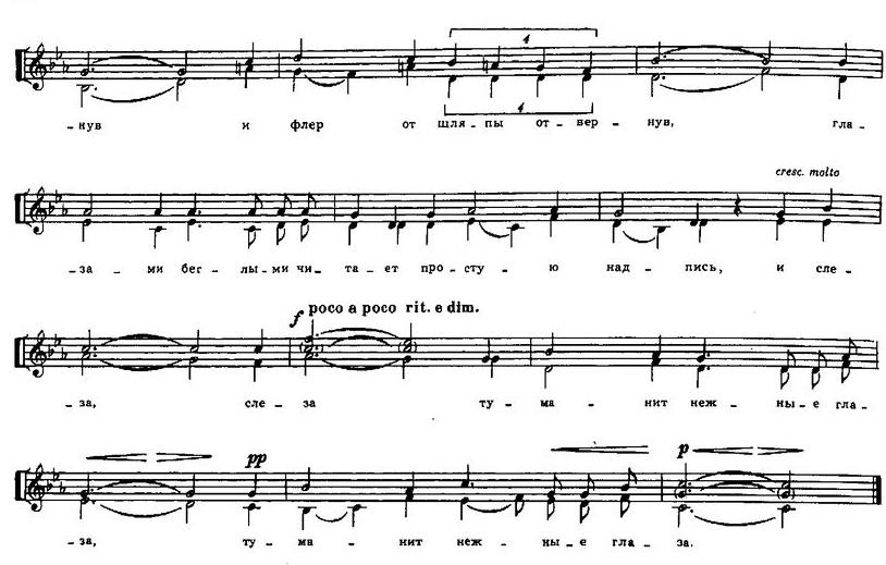 Для детских и юношеских хоров39.0