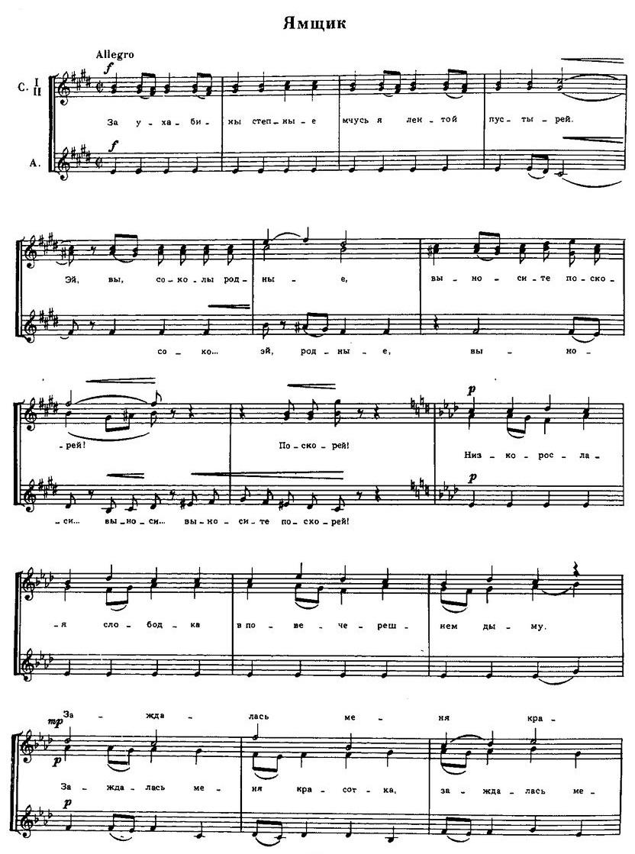 Для детских и юношеских хоров55