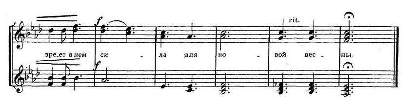 Репертуар детских и юношеских хоров14.0