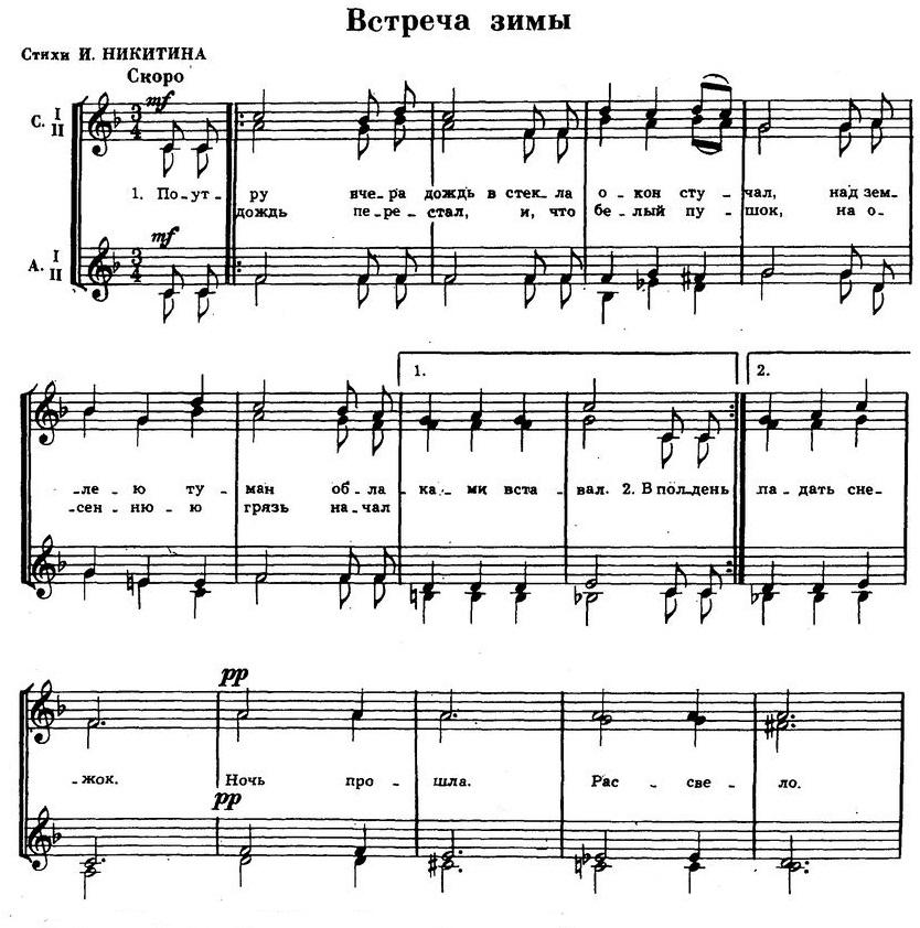 Репертуар детских и юношеских хоров16