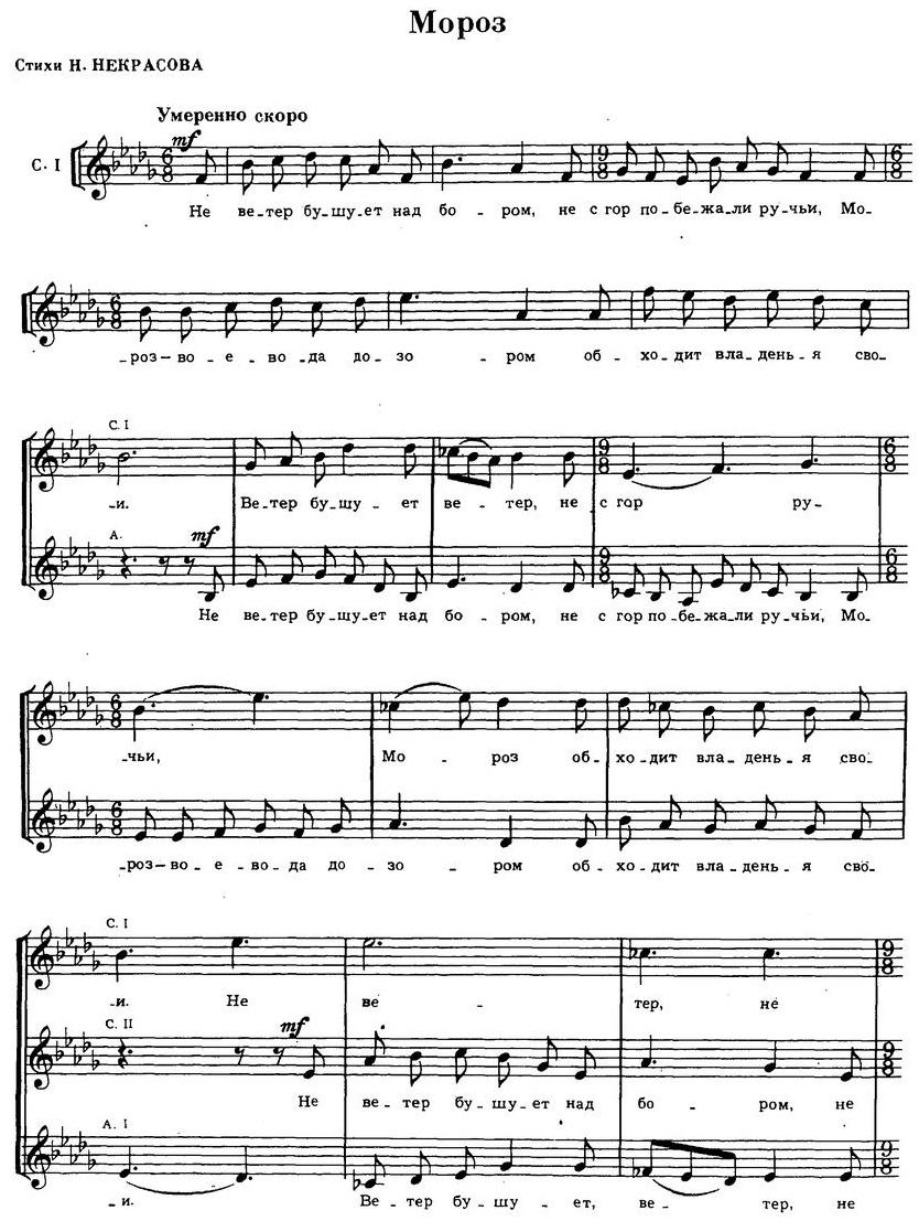 Репертуар детских и юношеских хоров18