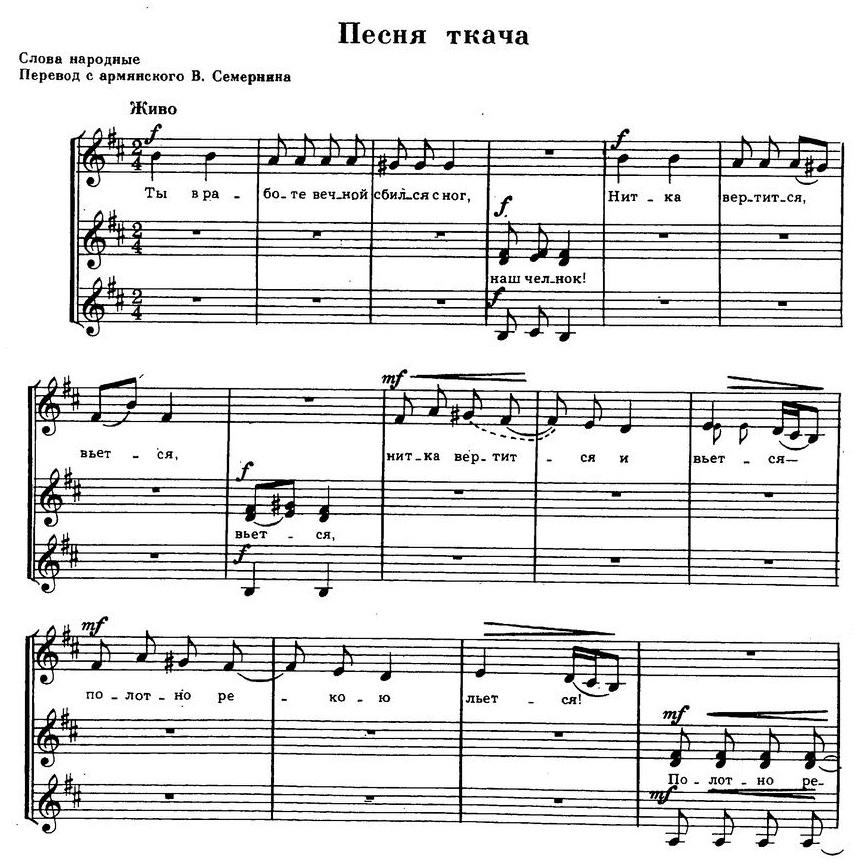 Репертуар детских и юношеских хоров30