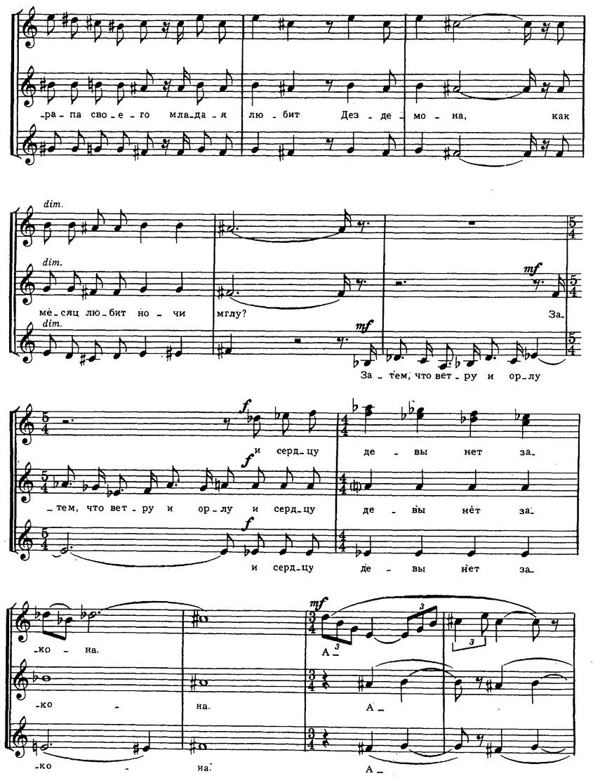 Репертуар детских и юношеских хоров34