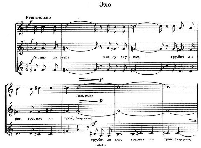 Репертуар детских и юношеских хоров35