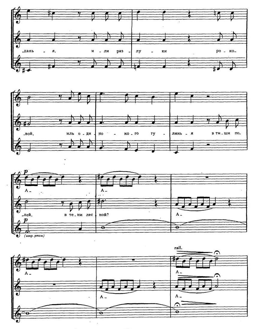 Репертуар детских и юношеских хоров39