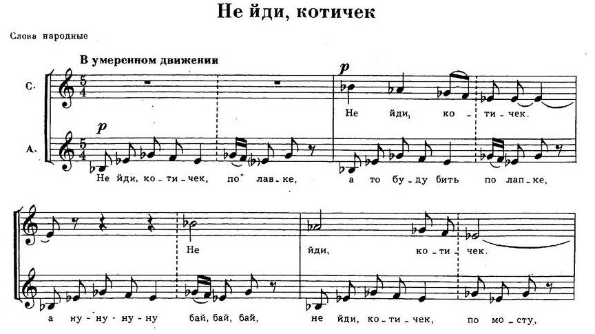 Репертуар детских и юношеских хоров50