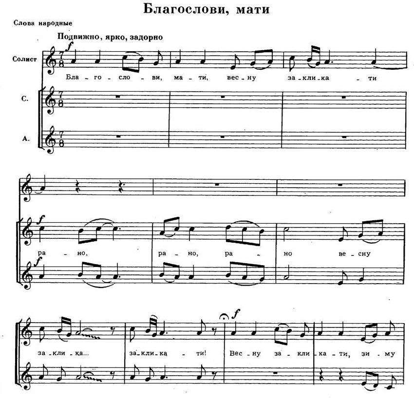 Репертуар детских и юношеских хоров55